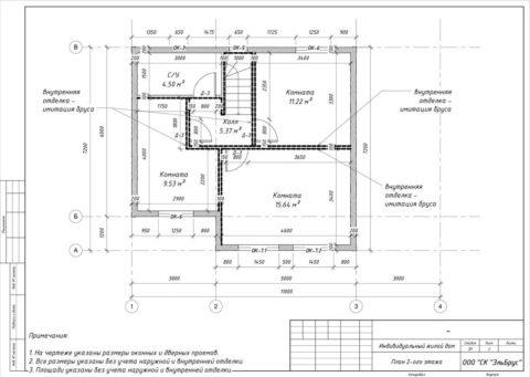 Каркасный дом по проекту КД 023 с террасой в комплектации «С отделкой + Инженерный пакет», ДНП «Сосновские Озера 2» - План 2-ого этажа