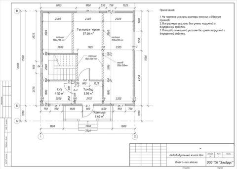 Каркасный дом в комплектации «С отделкой + Инженерный пакет» по проекту КД 061, пос. Ольгино - План 1-ого этажа