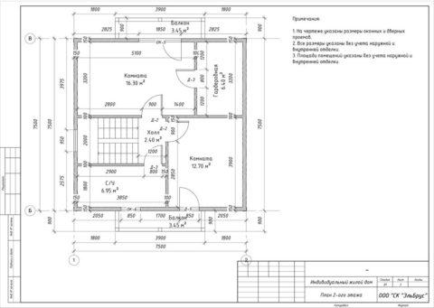 Каркасный дом в комплектации «С отделкой + Инженерный пакет» по проекту КД 061, пос. Ольгино - План 2-ого этажа