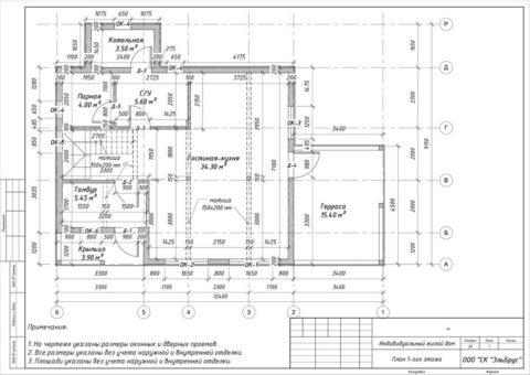 Каркасного дома в комплектации «C отделкой + Инженерный пакет» по проекту КД 029, КП «Сосновские Озера – 2» - План 1-ого этажа