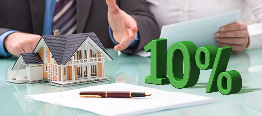 Кредит на строительство дома 10%