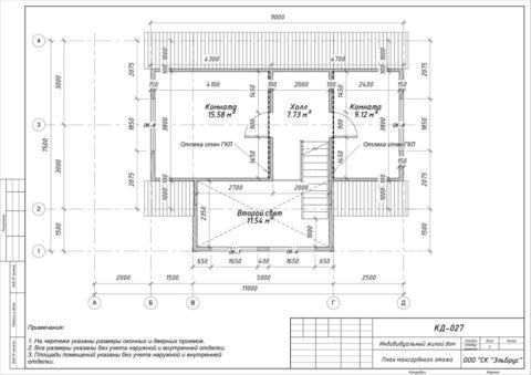 Каркасный дом в комплектации «С отделкой» + Инженерный пакет по проекту КД 027, ДНТ «Осельки» - План 2-ого этажа