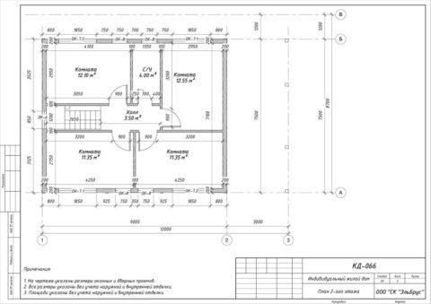 Каркасный дом в комплектации «С отделкой» по проекту КД 066, д. Керро - План 2-ого этажа