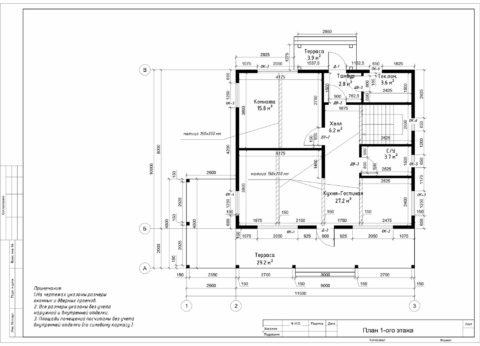 Каркасный дом по проекту КД 010, г. Смоленск, СНТ «ДРУЖБА» - План 1-ого этажа