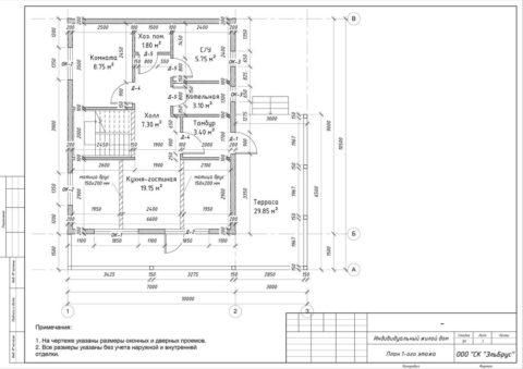 Каркасный дом по проекту КД 046, КП «Изумрудный город» - План 1-ого этажа