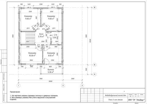 Каркасный дом по проекту КД 046, КП «Изумрудный город» - План 2-ого этажа