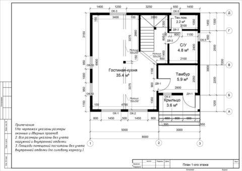 Каркасный дом по проекту КД 023, КП «Павловские Дачи» - План 1-ого этажа