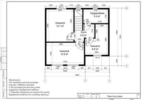 Каркасный дом по проекту КД 023, КП «Павловские Дачи» - План 2-ого этажа