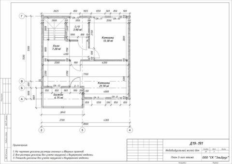 Каркасный дом по проекту КД 047, Псковская область, д. Калки - План 2-ого этажа