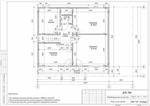 Каркасный дом по проекту КД 066, Ленинградская область, д. Большое Верево - План 2-ого этажа