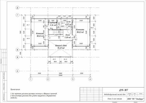Каркасный дом по проекту КД 068, Ленинградская область, ТСН «Заозерное» - План 2-ого этажа