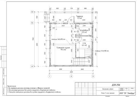 Каркасно-щитовой дом по проекту ДД 008, Ленинградская область, Кировский район, СНТ «Луч» - План 1-ого этажа