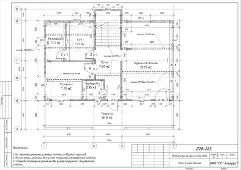 Каркасный дом по проекту КД 013, Ленинградская область, Ломоносовский район, пос. Лебяжье - План 1-ого этажа