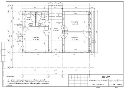 Каркасный дом по проекту КД 013, Ленинградская область, Ломоносовский район, пос. Лебяжье - План 2-ого этажа