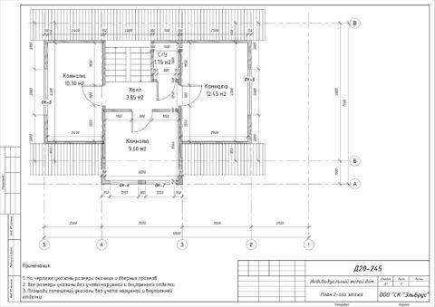 Каркасный дом по проекту КД 018, Ленинградская область, Лужский район, д. Жельцы - План 2-ого этажа