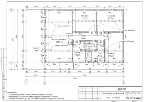 Каркасный дом по проекту КД 019, Ленинградская область, Всеволожский район, участок «Березовка» - План 1-ого этажа
