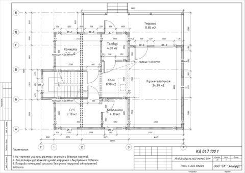 Каркасный дом по проекту КД 047, Ленинградская область, Выборгский район, поселок Приветнинское - План 1-ого этажа