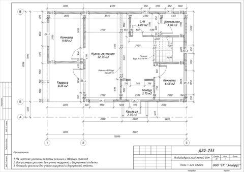 Каркасный дом по проекту КД 057, Ленинградская область, Приозерский район, пос. «Сосново» - План 1-ого этажа