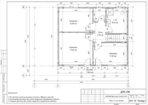 Каркасный дом по проекту КД 066, Ленинградская область, Приозерский район, ДНП «Сосново» - План 2-ого этажа