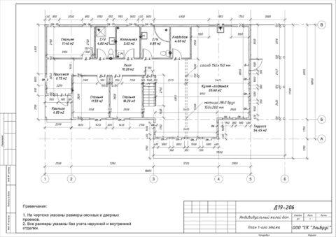Каркасный дом по проекту КД 071, Ленинградская область, Всеволожский район, пос. «Прилесный» - План 1-ого этажа